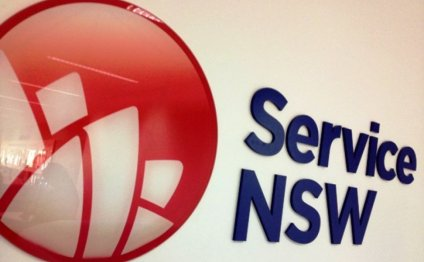 Service NSW sign logo generic